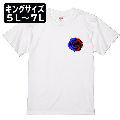 キングサイズ 大きいサイズ メンズ Tシャツ 半袖 ハーフアンドハーフ / 5L 6L 7L