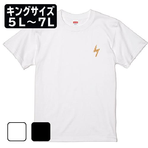 キングサイズ 大きいサイズ メンズ Tシャツ 半袖 INAZUMA / 5L 6L 7L
