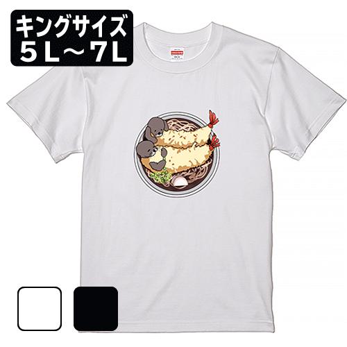 キングサイズ 大きいサイズ メンズ Tシャツ 半袖 らっこ天そば / 5L 6L 7L