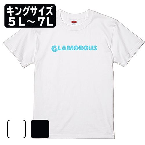 キングサイズ 大きいサイズ メンズ Tシャツ 半袖 GLAMOROUS GLITTER LOGO / 5L 6L 7L /