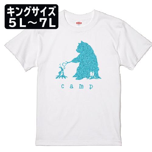 キングサイズ 大きいサイズ メンズ Tシャツ 半袖 GLITTER ベアキャンプ(マシュマロ) / 5L 6L 7L