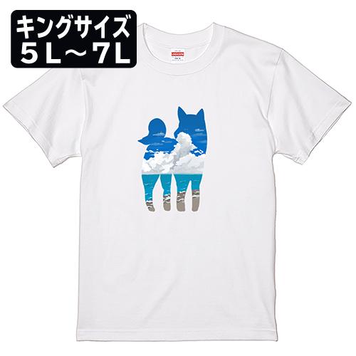 キングサイズ 大きいサイズ メンズ Tシャツ 半袖 青空犬 / 5L 6L 7L