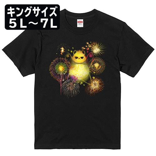 キングサイズ 大きいサイズ メンズ Tシャツ 半袖 グラパン 花火 / 5L 6L 7L