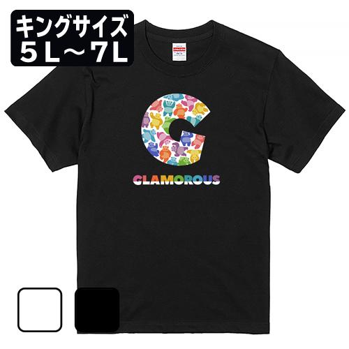 キングサイズ 大きいサイズ メンズ Tシャツ 半袖 G BigLogo グラパンPARTY / 5L 6L 7L