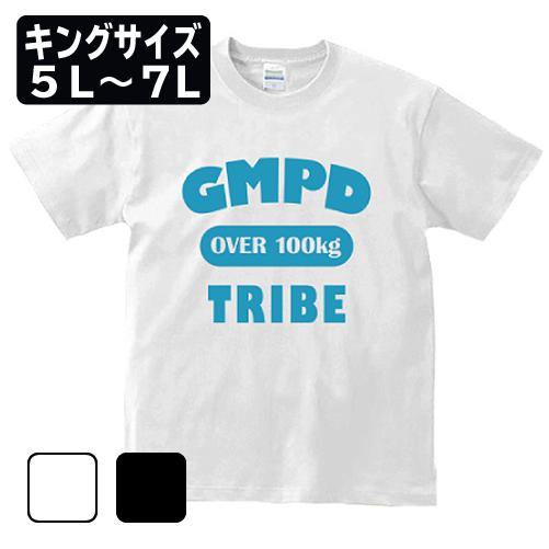 キングサイズ 大きいサイズ メンズ Tシャツ 半袖 GMPD TRIBE / 5L 6L 7L