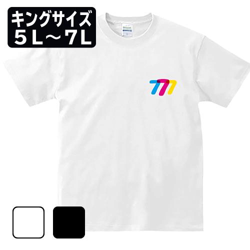 キングサイズ 大きいサイズ メンズ Tシャツ 半袖 777 / 5L 6L 7L