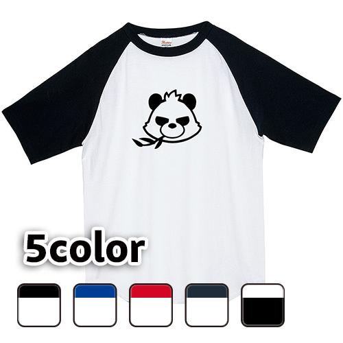大きいサイズ メンズ ラグランTシャツ 半袖 大きいサイズ グラパン 笹 / 3L 4L