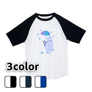 ラグランTシャツ 半袖 大きいサイズ 5.6オンス 雨の日の白クマ/3L 4L