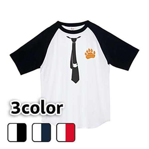 ラグランTシャツ 半袖 大きいサイズ 5.6オンス クマさんタイピン2/3L 4L
