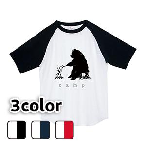 ラグランTシャツ 半袖 大きいサイズ 5.6オンス ベアキャンプ(マシュマロ)/3L 4L