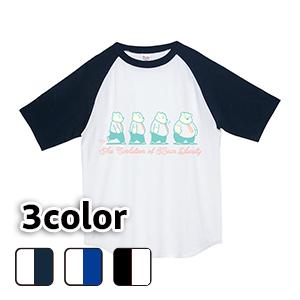 ラグランTシャツ 半袖 大きいサイズ 5.6オンス 熊人の進化?/3L 4L【月野なたまる】