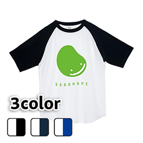 ラグランTシャツ 半袖 大きいサイズ 5.6オンス SORAMAME/3L 4L