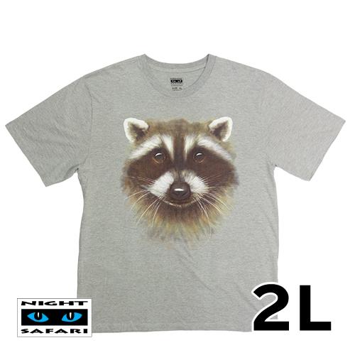 2L ナイトサファリ Tシャツ グレー