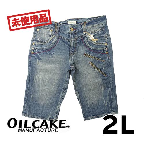 【新古品/未使用】OIL CAKE ハーフパンツ 2L USED 古着