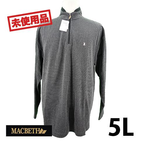 【新古品/未使用】MACBETH ジップアップポロシャツ 5L USED 古着