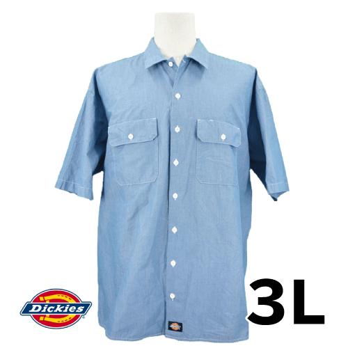 【美品】Dickies(ディッキーズ) 半袖 ワーク シャツ 3L USED 古着