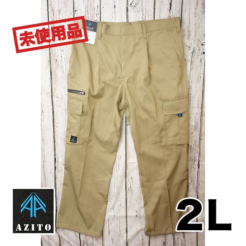 【新古品/未使用】AZITO カーゴパンツ 2L USED 古着