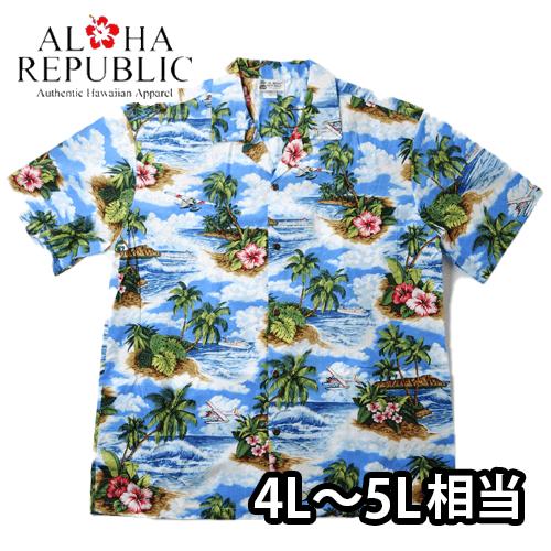 【数量限定】大きいサイズ メンズ  Aloha Republic アロハ・リパブリック エ コモ マイ ゲッダウェイ 半袖シャツ アロハシャツ / 2L 3L (4L 5L相当)