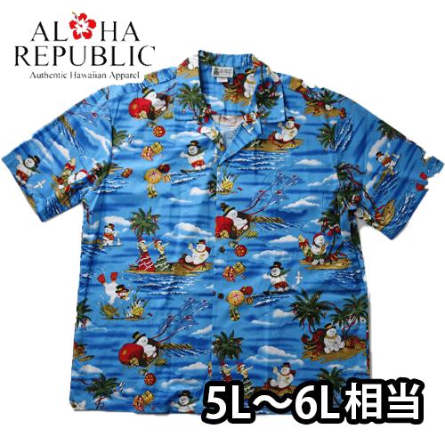 【数量限定】大きいサイズ メンズ  Aloha Republic アロハ・リパブリック クリスマスアロハシャツ スノーマン アロハランド 半袖シャツ アロハシャツ / 3L 4L (5L 6L相当)