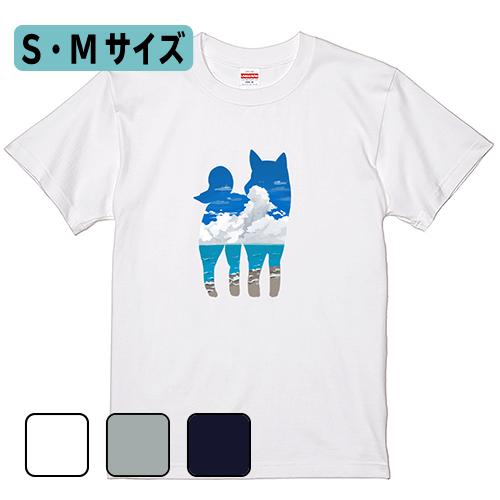 メンズ 青空犬