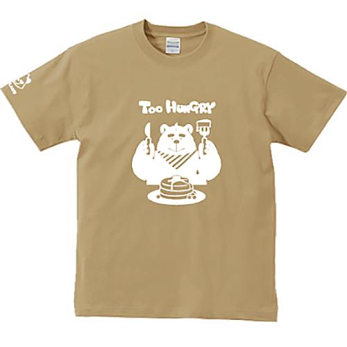 【数量限定/30%OFF】大きいサイズ メンズ Tシャツ 半袖 大きいサイズ Too Hungry/L/ライトベージュ