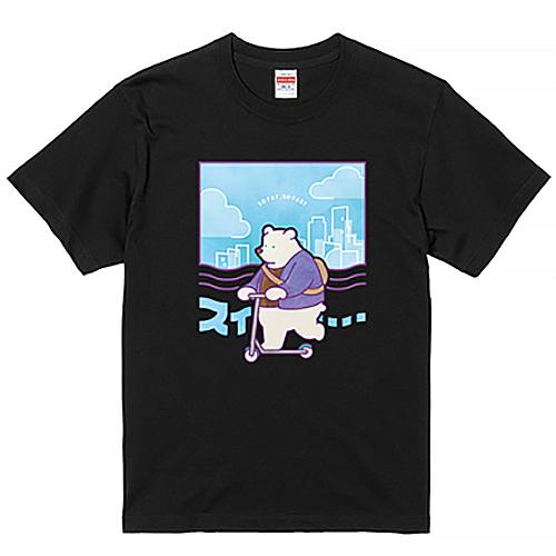 【数量限定/30%OFF】大きいサイズ メンズ Tシャツ 半袖 so fat, so fast/L/ブラック【ラグーン】