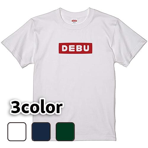 【数量限定/30-60%OFF】大きいサイズ メンズ Tシャツ 半袖 ボックスロゴ DEBU/S L 2L 3L  翌日発送可