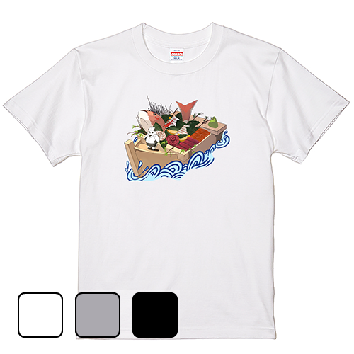 Tシャツ 半袖 大きいサイズ 5.6オンス 舟盛り