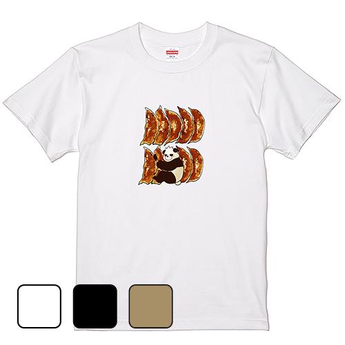 Tシャツ 半袖 大きいサイズ 5.6オンス 餃子