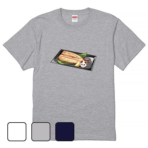 Tシャツ 半袖 大きいサイズ 5.6オンス ほっけ炙り