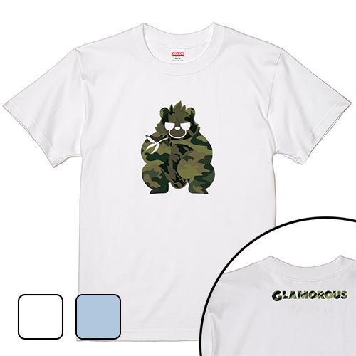 GLAMOROUS1