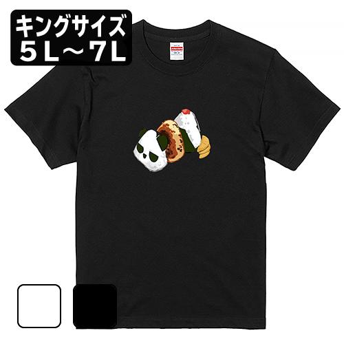 Tシャツ 半袖 大きいサイズ 5.6オンス おにぎり