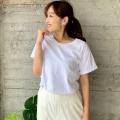 シンプルTシャツ【ネコポスOK】【8e-831-02056】