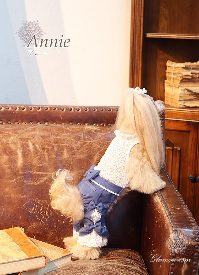 グラマーイズムアニー(Annie)選べる2色