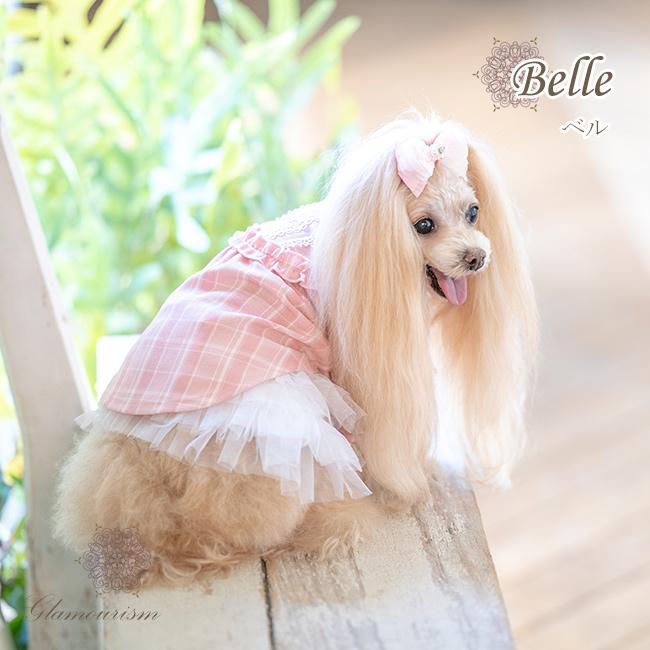 ベル(Belle)