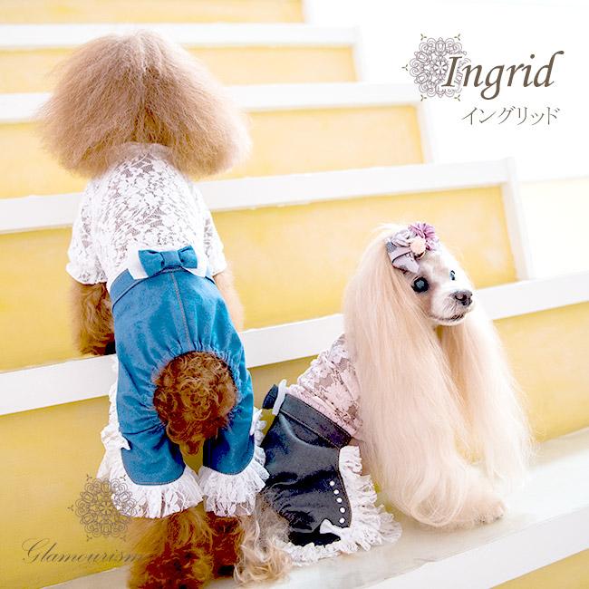 イングリッド(Ingrid)