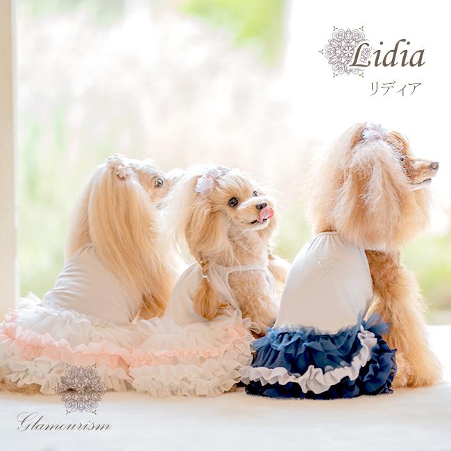 リディア(Lidia)