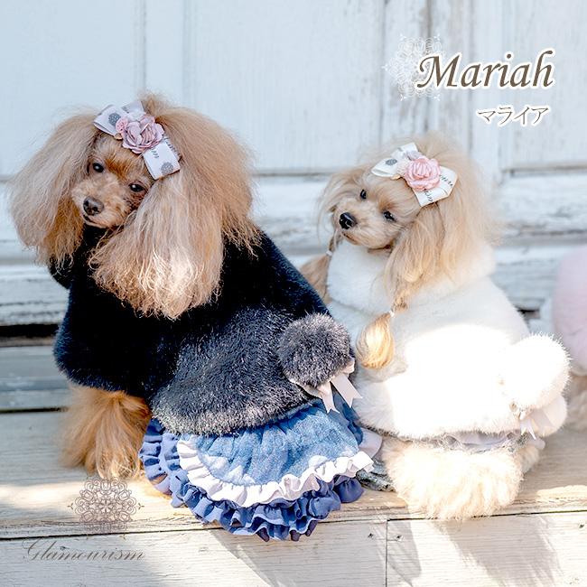 マライア(Mariah)