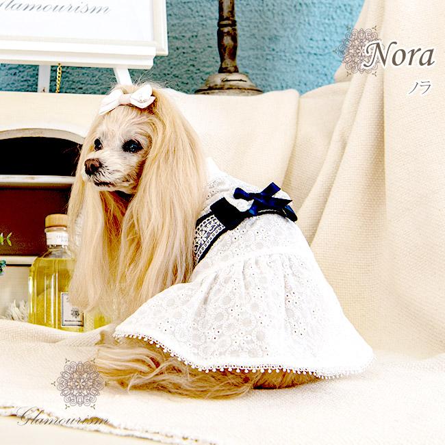 ノラ(Nora)