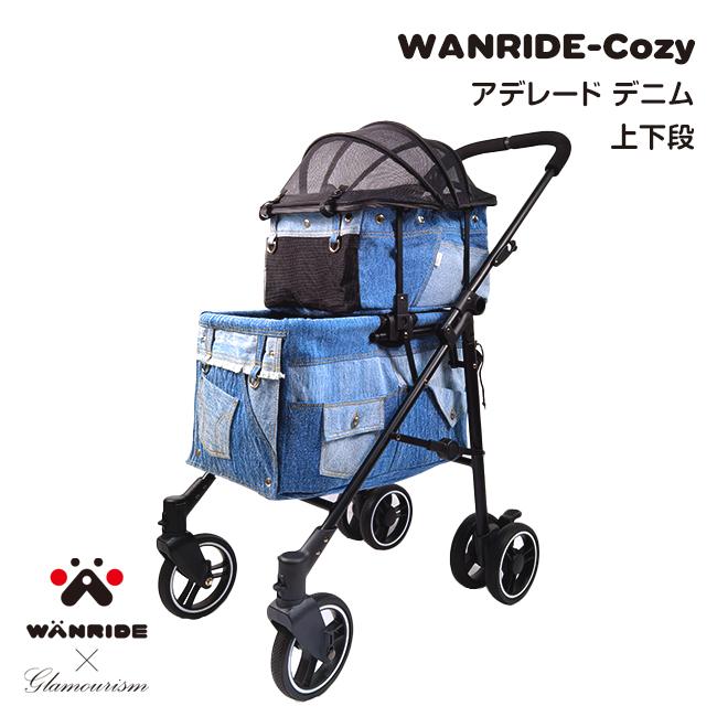 WANRIDE-Cozy アデレード デニム 上下段