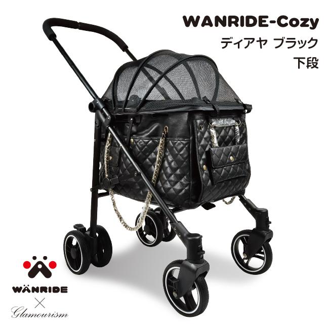 WANRIDE-Cozy ディアヤ ブラック 下段