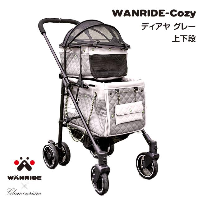 WANRIDE-Cozy ディアヤ グレー 上下段