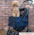 【着替用】マザーカート mothercart アジリティー サクラ(SAKURA)