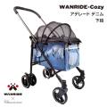 WANRIDE-Cozy ワンライド アデレード デニム《下段》