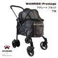 WANRIDE-Prestage ワンライド アデレード ブラック《下段》