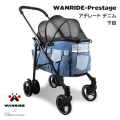 WANRIDE-Prestage ワンライド アデレード デニム《下段》