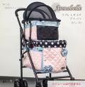 【着替用】マザーカート mothercart ラプレ Lサイズ アナベラ ピンク 上段