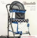 【着替用】マザーカート mothercart ラプレ Lサイズ アナベラ ホワイト 上段