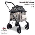 WANRIDE-Cozy ワンライド ディアヤ グレー 《下段》
