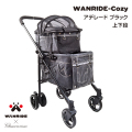 WANRIDE-Cozy アデレード ブラック 上下段